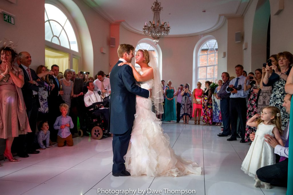 First dance for the newly married couple